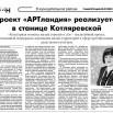 всероссийский конкурс.jpg
