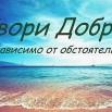 hello_html_m31c4d564.jpg